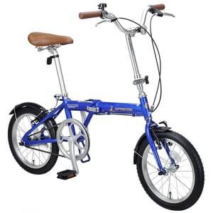 キャプテンスタッグ 折りたたみ自転車 AL-FDB161 軽量折りたたみ自転車 アルミフレーム 約10kg  16インチ  ブルー