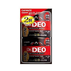 カーメイト 車用消臭剤・芳香剤 Dr.DEO ドクターデオ プレミアム 置きタイプ 2個セット D224W   ブラック