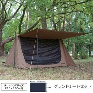 OneTigris テント 【別注モデル】スーパーシェル...