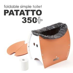 ソルシオン トイレ PATATTO350 PLUS(パタット350 ...