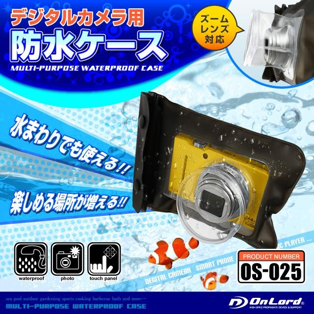 デジタルカメラ用 防水ケース CANON SONY Nikon O...