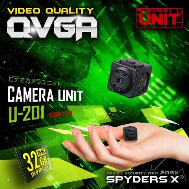 スパイダーズX 小型カメラ ビデオカメラユニット ...