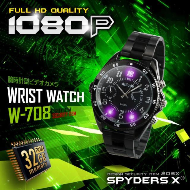 スパイダーズX 小型カメラ 腕時計型カメラ 防犯...