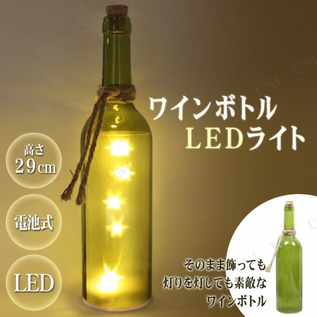 【取寄品】 ワインボトルLEDライト グリーン クリ...