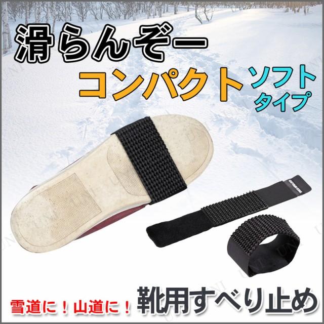 【取寄品】 CAPTAIN STAG(キャプテンスタッグ) 滑...