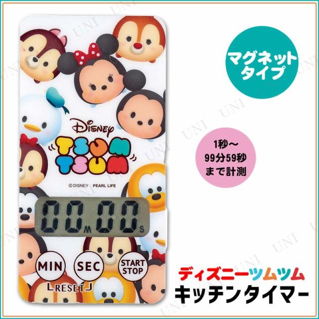 【取寄品】 ディズニー キッチンタイマー ディズ...