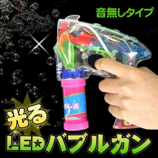 Patymo 光る!LEDバブルガン(電動シャボン玉ピス...