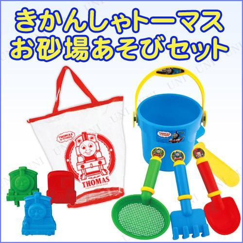 トーマス NEWお砂場あそびセット おもちゃ 玩具 ...