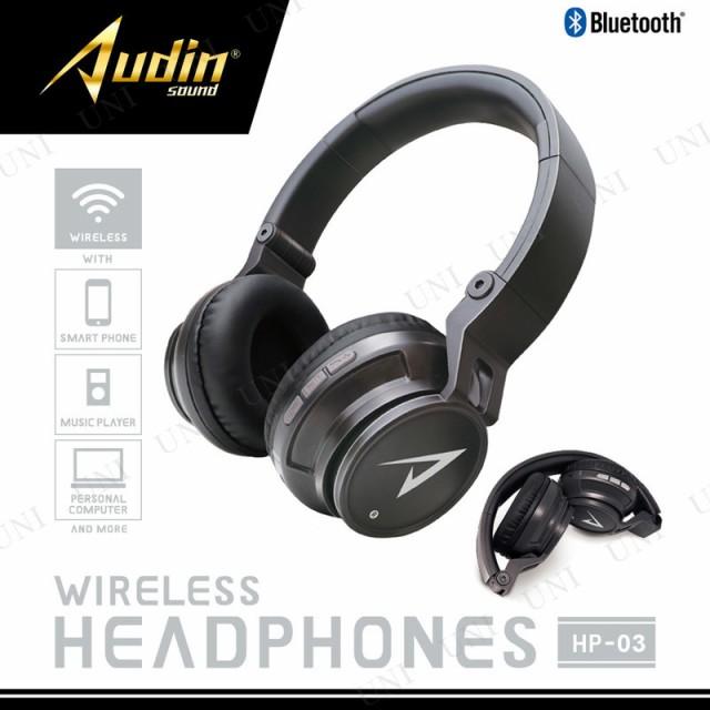 Audin-Sound ワイヤレスヘッドホン HP-03 ブラッ...