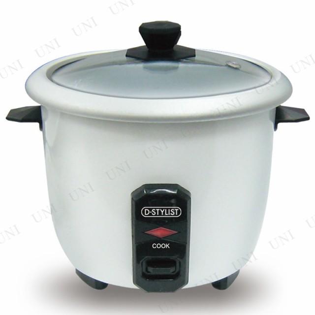 D-STYLIST おひとり炊飯器 2合炊き 台所用品 キッ...