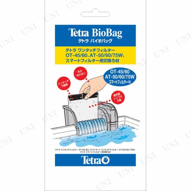 Tetra テトラ NEWバイオバッグ アクアリウム用品 ...