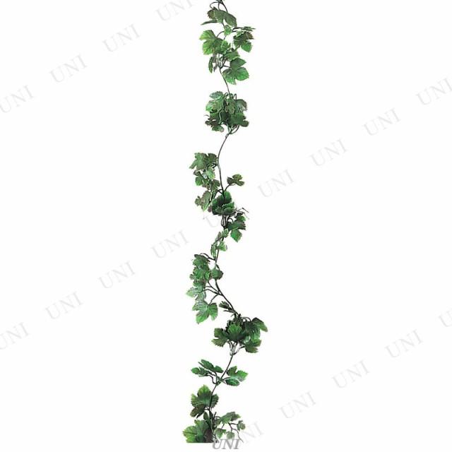 セブングレープガーランド 180cm 人工観葉植物 ツ...
