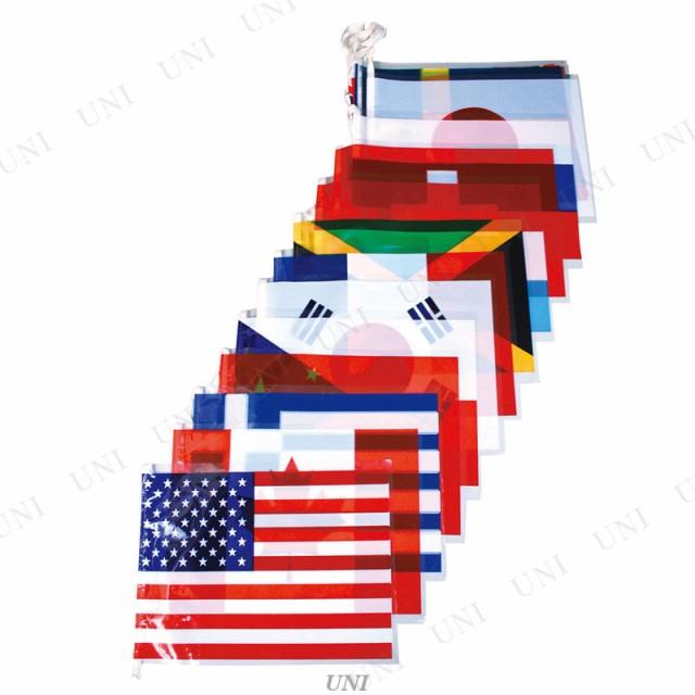 ポリ万国旗 (大)20カ国 フラッグ 旗 店舗装飾品 ...
