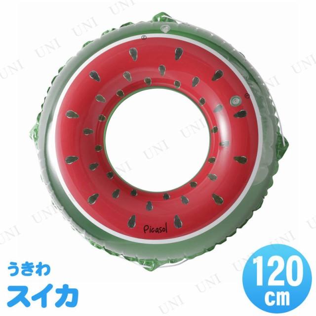 浮き輪 120cm スイカ 海水浴 グッズ プール用品 ...