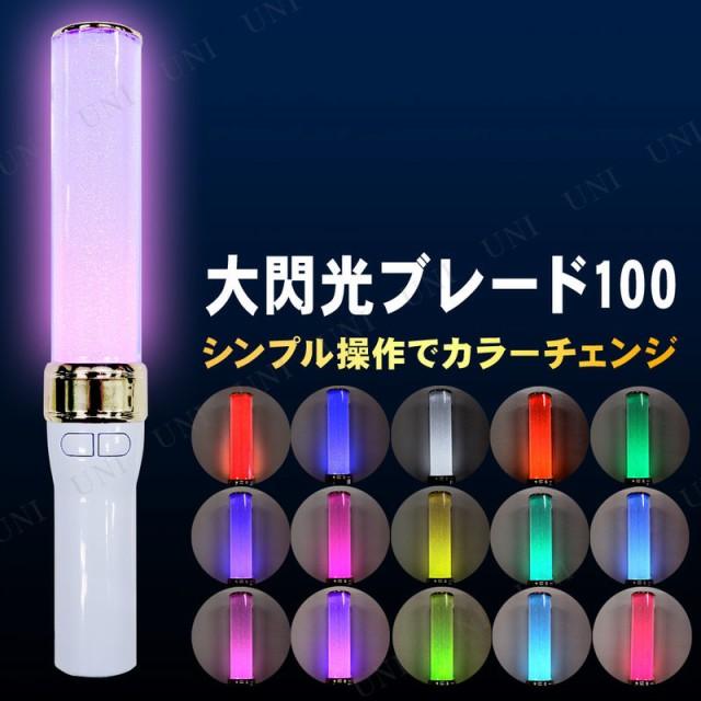 ペンライト 大閃光ブレード100 電池式 ライト パ...