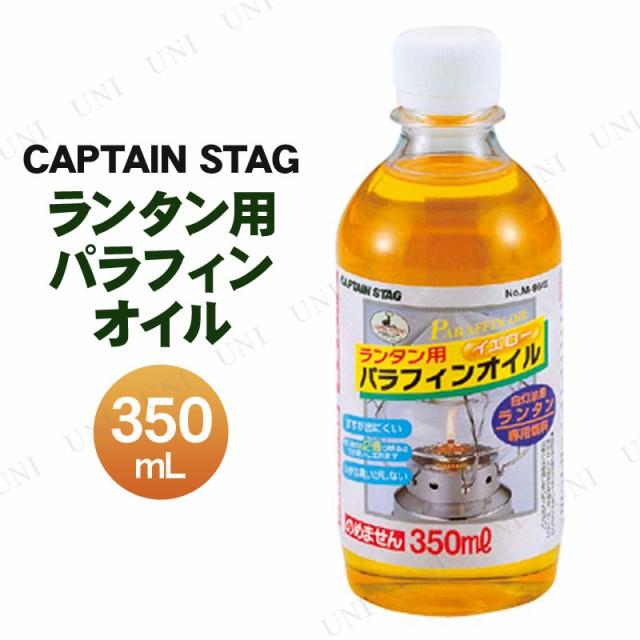 CAPTAIN STAG(キャプテンスタッグ) ランタン用パ...