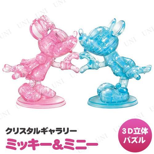 3Dパズル クリスタルギャラリー ミッキー&ミニー...