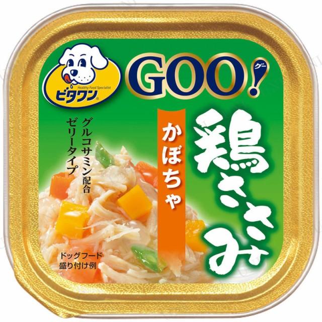 【取寄品】 ビタワン GOO 鶏ささみ 野菜かぼちゃ ...