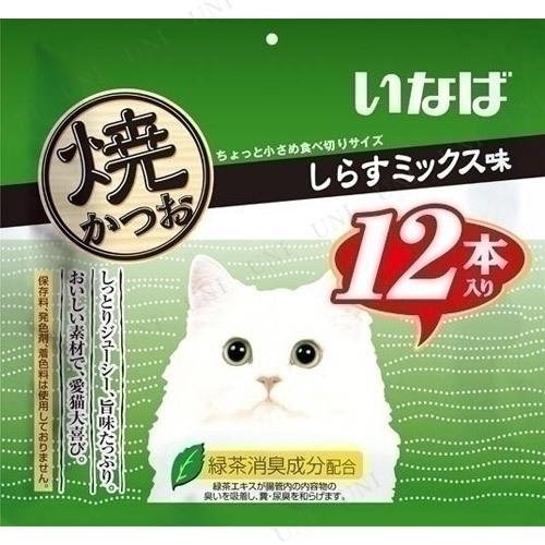 【取寄品】 CIAO(チャオ) 焼かつお しらすミック...