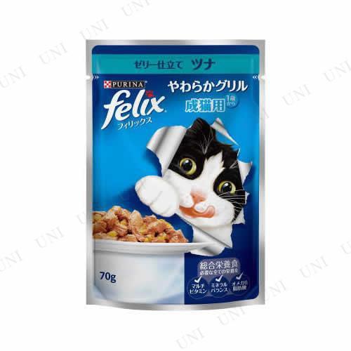 【取寄品】 フィリックス やわらかグリル 成猫用 ...