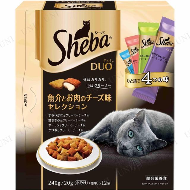 【取寄品】 シーバ(Sheba) デュオ 魚介とお肉のチ...