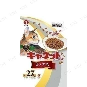 【取寄品】 キャネット チップ ミックス 2.7kg 猫...