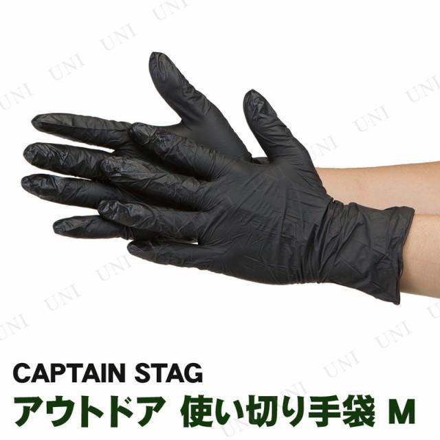 【取寄品】 CAPTAIN STAG(キャプテンスタッグ) ア...