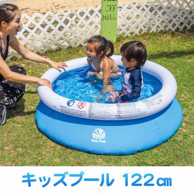 キッズプール ブルー 122cm 海水浴 グッズ 家庭用...
