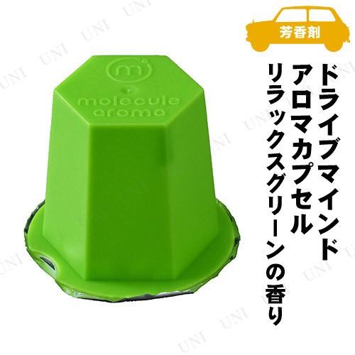 【取寄品】 SEIWA(セイワ) ドライブマインド・ア...
