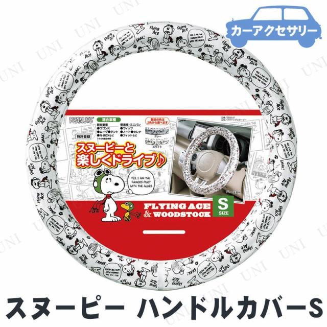 【取寄品】 BONFORM(ボンフォーム) フライングス...