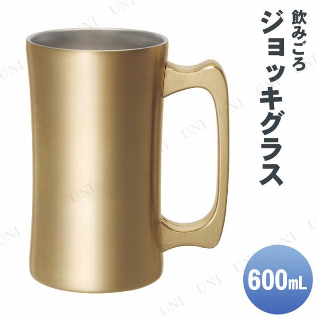 【取寄品】 飲みごろジョッキ 600mL ゴールド 台...