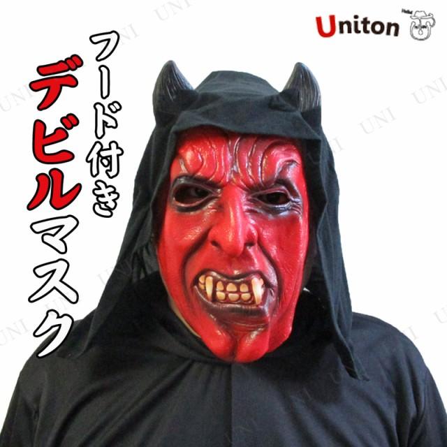 コスプレ 仮装 Uniton デビルマスク Devil Mask(...