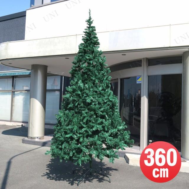 クリスマスツリー 360cmヌードツリー 装飾 グリー...
