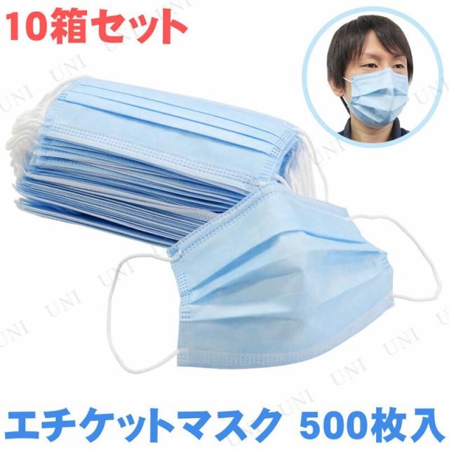 [10箱セット 500枚] 不織布3層立体プリーツ エチ...