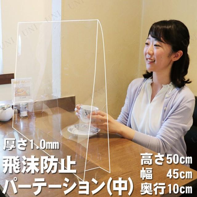 [6点セット] 飛沫防止透明軽量パーテーション 中 ...