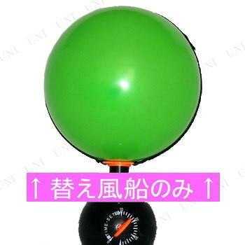 バルーンセットNo.3(替風船:風船時限爆弾用) 罰...