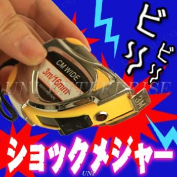 電気ショックメジャー型ライター パーティーグッ...