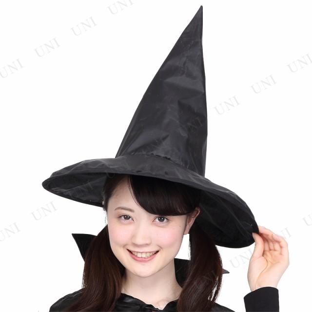 Patymo ウィッチハット ブラック コスプレ 衣装 ハロウィン 大人用 パーティーグッズ かぶりもの 魔女 ウィッチ 魔法使い ハロウィン 衣