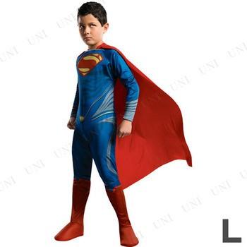 !! H/Sスーパーマン 子供用 L 仮装 衣装 コスプレ ハロウィン 子供 アメコミ コスチューム 子ども用 キッズ こども パーティーグッズ 映