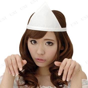 ゆうれい三角頭巾 コスプレ 衣装 ハロウィン 時代...