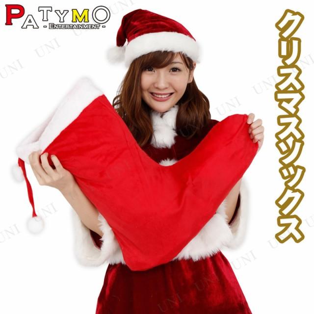 【在庫処分】 Patymo クリスマスソックス クリス...