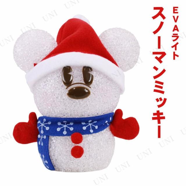 EVA スノーマンミッキー 飾り 雑貨 クリスマスパ...