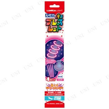 ルミカ 光るブレスレット4本入 PINK ピンク コス...