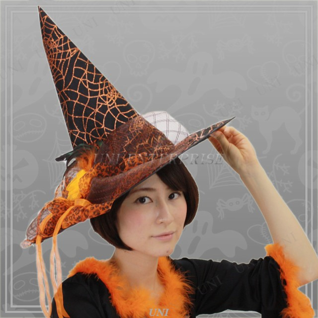 コスプレ 仮装 ウィッチハット グリッターオレンジ コスプレ 衣装 ハロウィン パーティーグッズ かぶりもの 魔女 ハロウィン 衣装 プチ仮