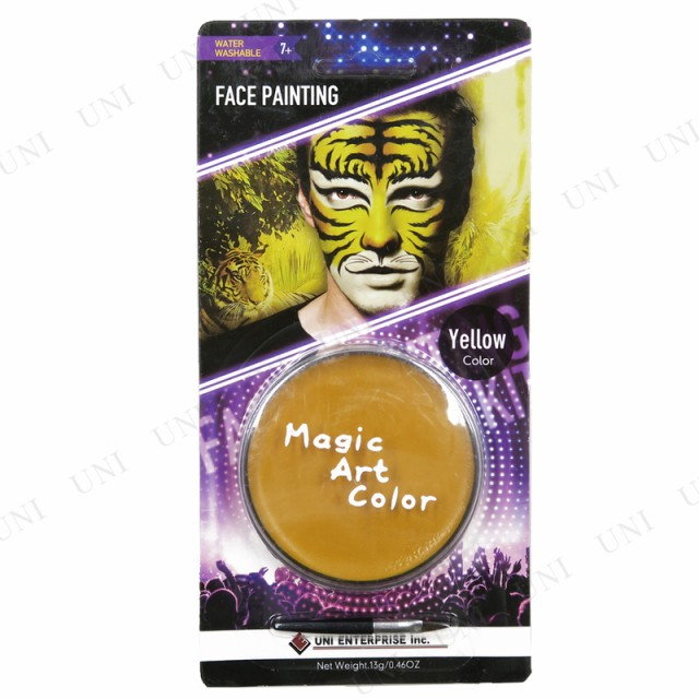 Magic Art Color フェイスペイント イエロー コス...