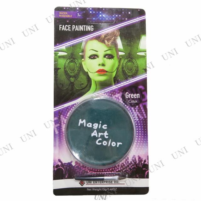 3b5355899b243 Magic Art Color フェイスペイント グリーン コスプレ 衣装 ハロウィン ol ハロウィン 衣装 プチ仮装 変装グッズ