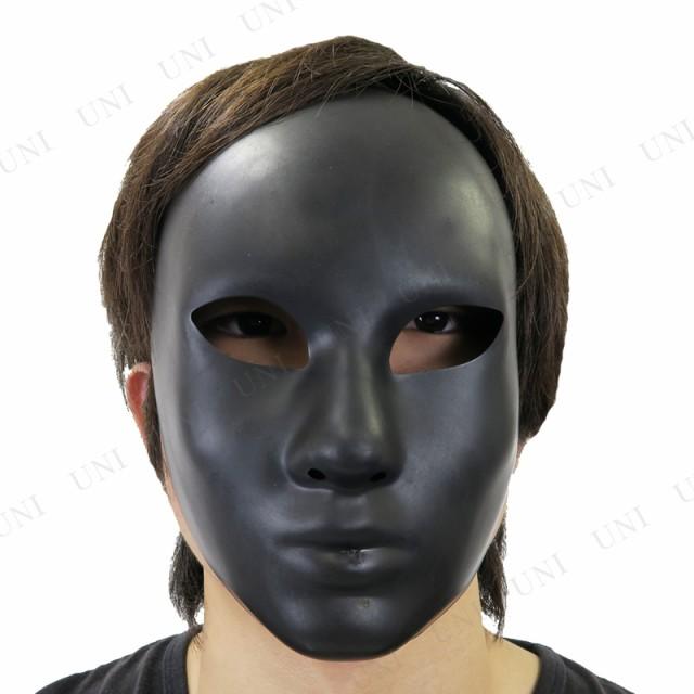 ! Uniton 黒い仮面 コスプレ 衣装 ハロウィン パ...