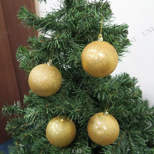 クリスマス ツリー オーナメント プラボール ゴー...