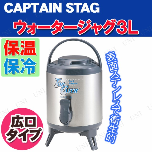 CAPTAIN STAG(キャプテンスタッグ) トップキャッ...