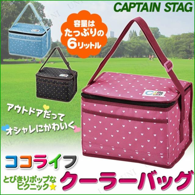 【在庫処分】 CAPTAIN STAG(キャプテンスタッグ) ...